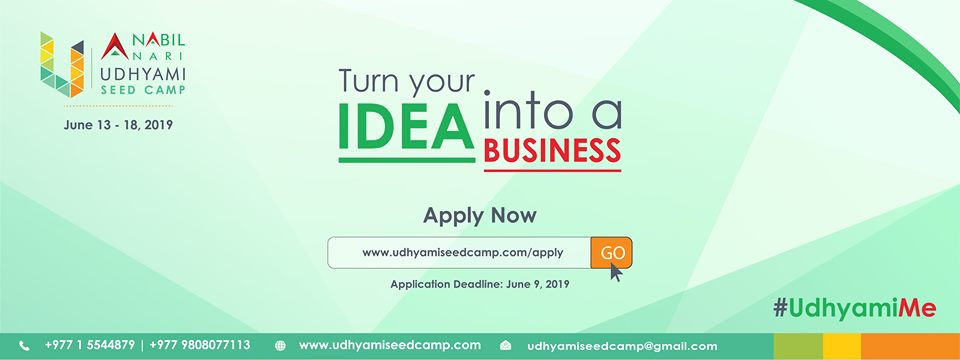 Udhyami Seed Camp, udhyami nepal , entrepreneur nepal,
