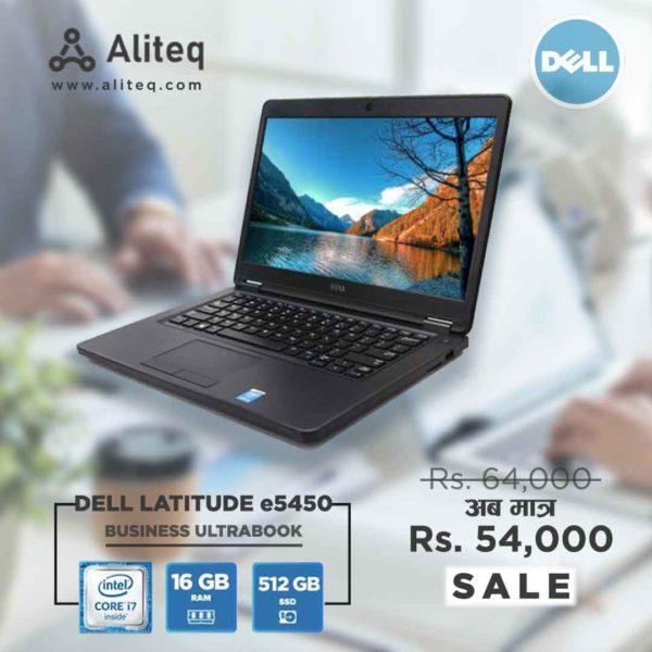 Dell e5450 laptop nepal