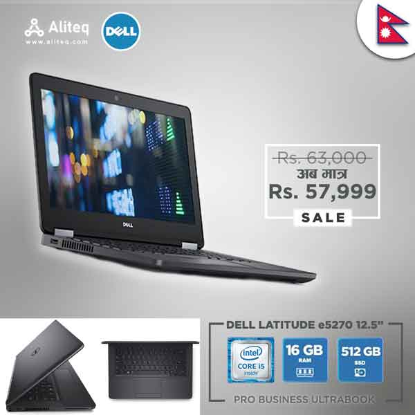 DELL Latitude E5270 , aliteq dell laptop nepal