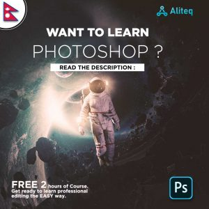 photoshop nepal, learn photoshop, learn photoshop for free, photoshop course in nepal, photo manipulaiton, photoshop beginner