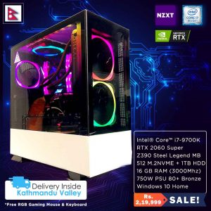 intel i7 gaming pc price in nepal